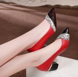 BODENSEE más el tamaño 34-42 talones cuadrados en punta del dedo del pie talones de las mujeres del cuero de la bomba de Patentes resbalón de las mujeres en los zapatos de la bomba Salvaje