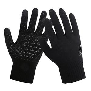 Mode-chaud Gants tactiles gants de conduite antidérapage Laine jxj-128 D18110806