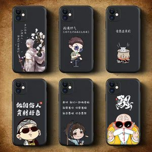 2020 hot phone case for iphone11 new style cool popular brand for Apple all-inclusive drop-resistant flexible glue high-grade tide Tik Tok
