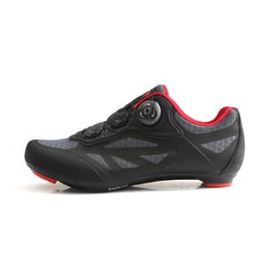 Tiebao New Road Bike Shoes Cycling Shoes Men Bike Ultralight Self-Locking Professional Racing Bicycle Sneakers