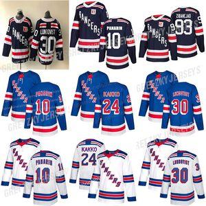 Rangers de New York 10 Artemi Panarin 24 Kaapo Kakko 30 Henrik Lundqvist 76 Brady Skjei 23 Adam Fox Hockey Jersey