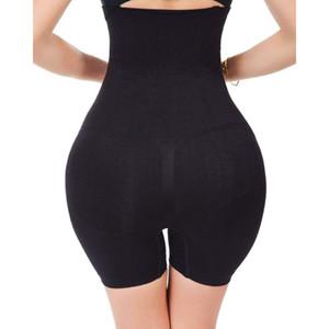 Mujeres Butt Lifter adelgazante Fajas sexy Bragas de control de barriga Entrenador de cintura alta Body Shaper Boyshort Pantalones cortos ajustados