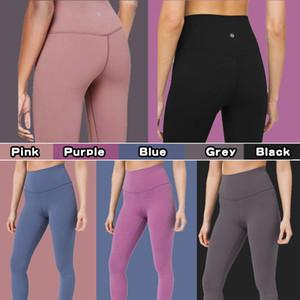Бесплатная доставка йога штаны LU-32 Твердые штаны Женщины йоги высокой талией Спортивные колготки тренировки спорт Нижнее Ladies Спорт