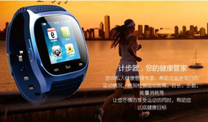 M26 smart watch Bluetooth call pedometer sleep detection sports watch
