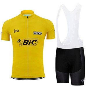 2020 Bic Summer Quick -Drying Clothes Short -Sleeve Cycling Jersey Mtb Pro Team Men \&#039 ;S Sportswear Cycling Maillot Ropa Ciclismo Hom