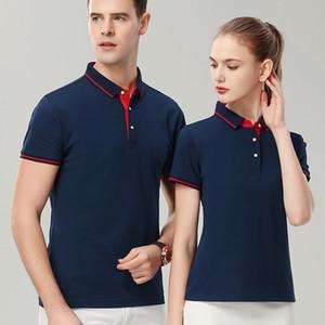 Unisex Teamwear Casual Sportif Polo Tişörtler% 100 Pamuk Kısa Kollu Tişörtler Erkekler Kadınlar Slim Fit Kontrast İç Yaka Etkinlikleri Boş Tees