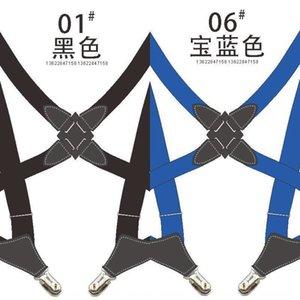 Men's s suit suit pants men's clip suspender British black elastic anti-slip arm Sling strapShoulder strap shoulder strapstrap clip
