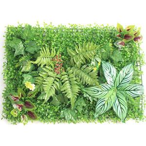 1pc 40 * 60cm Hierbas artificiales Plantas Panel de pared Fake Lawn Leaf Fence Follaje artificial para Home Garden Wall Decor Greenery