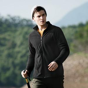 Men's Vests Shujin Fall And Winter Style Full-Zip Polar Fleece Warm Tech Jacket Autumn Long-sleeved Shirt Coat