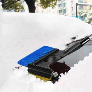 المهنية الثلوج سيارة إزالة shovel- فرشاة كريم وقطع غيار السيارات مجرفة متعددة الوظائف