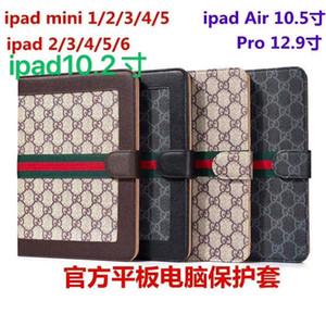 Luxe classique Tablet Case pour iPad 10.2 10.5 Pro 9.7 Mode Vintage Case Grille en cuir PU pour iPad Air1 / 2 Mini12345