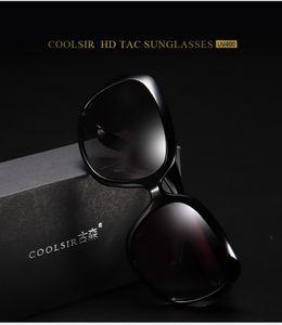 Sunglasss Women Ladies UV400 New Deiginer Luxury Sun Glasses Girls Classcial Big Frame Full PC Frame Charm Sunglaess with Gift Case