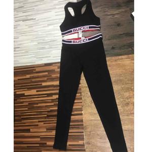 Frau Designer Luxus-Yoga Wear Sexy Sommer neues Yoga Wear Fitness-Anzug Hosen Bra Top-Qualität High End 2020 neue Frauen-Designer Luxus-Kleidung