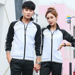 New Style High School School Uniform Business Attire Couples Leisure Sports Suit Outdoor Groups Sports Clothing Junior High Scho