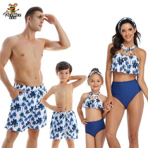 Family Swimwear Swimsuit Mother Daughter Bath Suits Dad Son Swim Shorts Mommy Daddy And Me Matching Clothes Outfits Look Tree