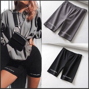 High Waist Sexy Biker Shorts Fitness Korean Casual Yoga Shorts Athleisure Letters Printed Stretch Cycling Shorts