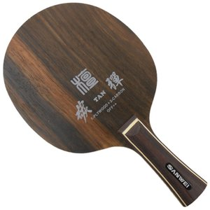 Sanwei H7 TAN (H-7, Ebony-7) Loop+Attack OFF++ Table Tennis Blade for PingPong Racket indoor sports Best Control