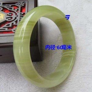 천연 중국어 옥으로 손으로 조각 한 팔찌, 아름다운 팔찌 59mm
