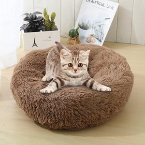 Dog Bed Pet Bed Dog Accessories Cat House Dogs For Large Beds Cat Mat Hondenmand Kattenmand Panier Chien Lit Cama Perro Mascotas