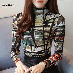 SEXMKL женщины печати рубашки 2019 Blusa Feminina корейская мода зима с длинным рукавом блузка офис дамы зима основные топы плюс размер