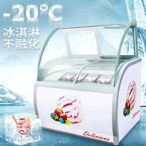 Коммерческие 220В жесткий витрины мороженного итальянского Gelato стеклянные витрины фруктового мороженого витрины