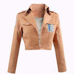 야외 공격 타이탄 재킷 Shingeki 없음 교진 재킷 군단 코스프레 의상 재킷 코트 모든 크기 고품질 Eren 새로운 플러스 사이즈 S-XXL