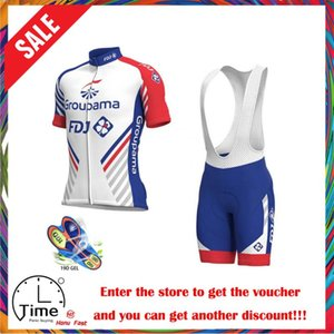 FDJ Pro team groupama 2020 cycling jerseys Bicycle maillot breathable Ropa Ciclismo MTB Short sleeve bike cloth 19D GEL