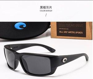 New sunglasses mens costa sunglasses Tuna Alley D706 TR90&Silica gel Frame polarized Surf Fishing glasses women luxury designer sunglasses