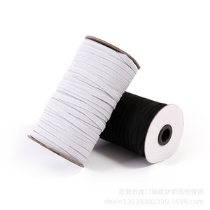 125 Quintal DIY trançada elástico Cord Knit Banda costura amplamente utilizado para máscaras caseiras Handmade cobrir o rosto