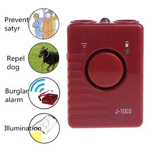 알람 모드 애완 동물 용품 충전식 LED 개 초음파 교육 펠러 안티 나무 껍질 트레이너 장치 짖는 정지 장비
