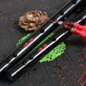 Chenqing 대나무 피리 초급 전문 목관 악기 수제 플루트 교육 C D E F G 키 중국어 같은 고전 횡단 Flauta 블랙