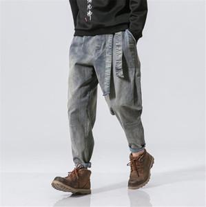 Hip Hop Hommes Designer Jeans Vintage Fashion Pantalons desserrées adolescents Streetwear taille élastique Pantalon ruban Washed
