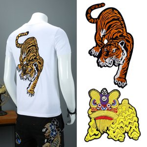 Cute Big Animals Tiger Patches Clothing Applications Flowers Heat Transfer Stickers Applique on Clothes DIY T-shirt Print