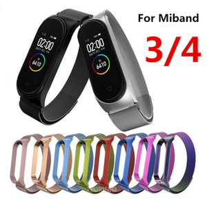 Milanese magnet strap for xiao mi mi band 4 3 stainless steel watch band for xiaomi wristband replacement metal bracelet miband 4 3