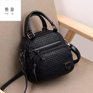 New multiple use methods for women can be shoulder or back Simple style ladies tarpaulin stitching juvenile bag
