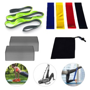 8PCS Home Fitness Workout Men Women Yoga Bands 12-Hole Yoga Stretch Belt 4 Resistance Circles With Black Storage Bag