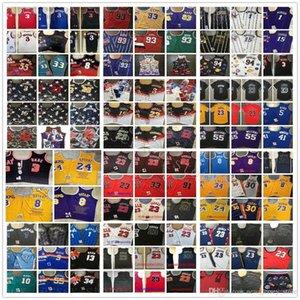 Só não costurado Retro costurado Jerseys Top Quality Mens Colégio Amarelonba Branco Verde Azul Roxo NCAA Basketball Atacado baratos
