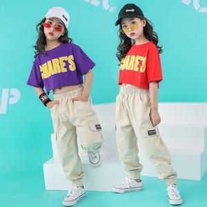 어린이 볼룸 댄스 의류 쿨 힙합 의류 느슨한 캐주얼 바지 여자 댄스 의상 댄스웨어에 대한 탑 T 셔츠를 자르기