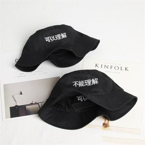 2019 cotton letter Two sides bucket hat Fisherman hat Sun cap hats for men and women 474