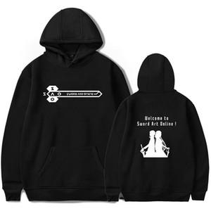 SAO Hoodies Unisex Harajuku Japanese Anime Sword Art Online Printed Men's Hoodie Male Streetwear Fashion Casual Sweatshirt Coat