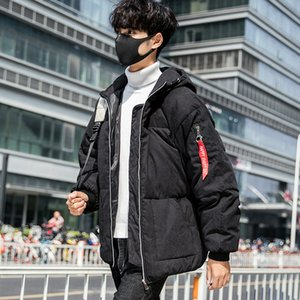 High Quality Casual Hooded Parkas Men Winter Jacket Nice Fashion Solid Thick Warm Coat Mens Winter Parkas Plus Size 3XL 4XL 4XL