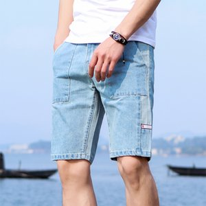 FAVOCENT 2020 Summer Hommes Denim Shorts Vintage Patchwork Pantalons simple mode coréenne Hommes Longueur genou Jeans
