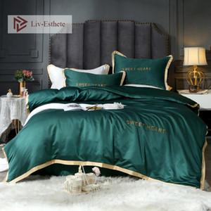LIV ESTHETE 100٪ الحرير الظلام الأخضر الفراش مجموعة التطريز لحاف غطاء ورقة مسطحة السرير الكتان مزدوجة الملكة الملك للبالغين