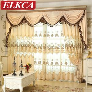 Bordados clássico café / bege Chenille cortinas para sala de estar Europeia Chenille Cortinas para Quarto