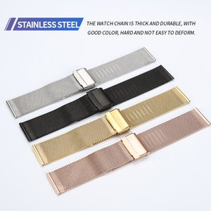 Suitable for DW watch strap accessories stainless steel universal Milan woven net watch strap 12 13 14 16 17 18 20 22mm neutral