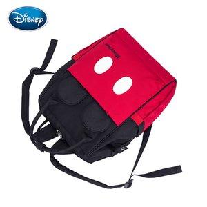 Aquecimento Maternidade Fralda Mochila Grande Capacidade Enfermagem Viagem Backpack preservação do calor Bag