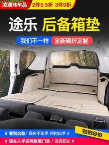 couro de alta qualidade Full-fechado tapete mala do carro mat inicialização modificado 3D para Y62 2.012-2.019