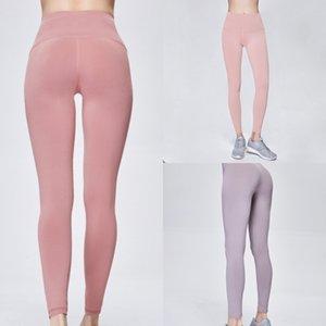 Earh Women Yoga Woman In Tight Yoga Pant Pants Side Stripe Running Sweatpants Pilates Dancing Fitness Leggings