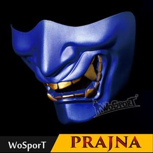 WST PRAJNA Maske Tactical Halloween Party Devil Half Gesichtsmaske TPU Stoff 16 * 13 (cm) 8 Farben