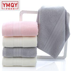 Полотенце однотонное бытовое полотенце для взрослых мочалки толще мягкий абсорбент оптом чистый хлопок пакет в некоторых областях Y